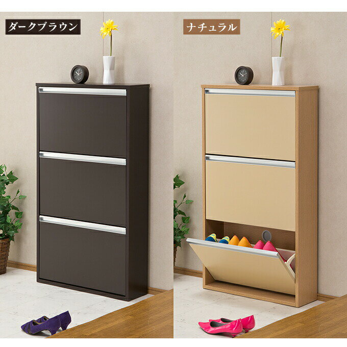 shoes storage cabinet