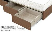 ベッドダブルベッド引き出し収納付きベッドベッドフレームのみ木製北欧モダン