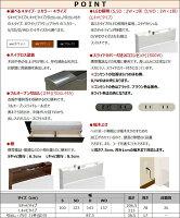 シングルベッドベッドフレームのみ宮付き棚付き北欧モダンLEDライトコンセント付きホワイトブラウンブラック05P03Dec16