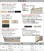 ベッドシングルベッドフレームのみ北欧モダン木製二段棚2口コンセントナチュラルライトグレーブラック05P03Dec16