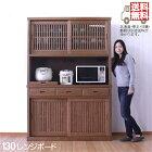 食器棚引き戸レンジボード和風モダン130SALEセール【開梱設置サービス付】