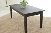 リビングテーブルセンターテーブルコーヒーテーブル木製ローテーブル引出付9505P03Dec16