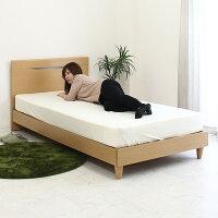 シングルベッドベッドフレームロータイプベッドマットレス付き