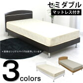 【送料無料】【マットレス付き】マット付き セミダブルベッド ベッド ベット ナチュラルティスト 北欧モダン すのこベッド シンプル 木製 人気 おしゃれ 05P03Dec16