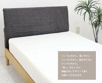 ベットシングルマットレス付きおしゃれカバーベッドシンプル激安通販送料無料