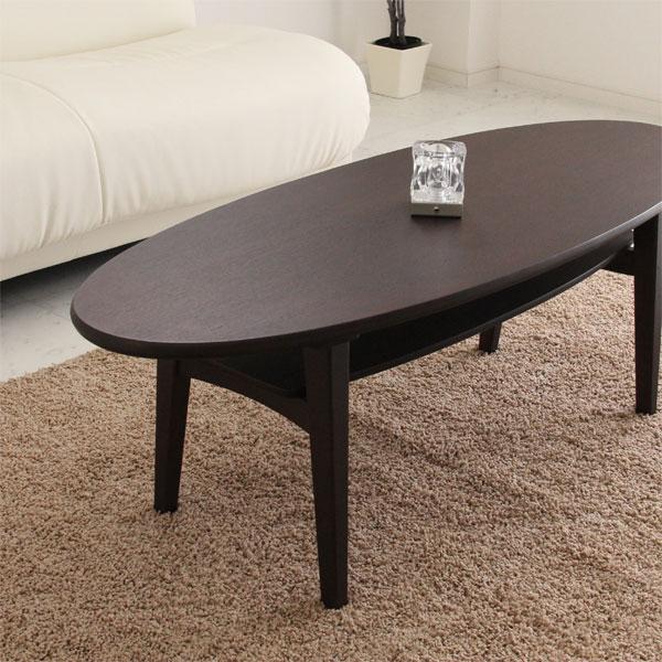 リビングテーブル/コーヒーテーブル 木製 オーバル センターテーブル