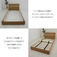 シングルベッドフレームロータイプベッドすのこ木製