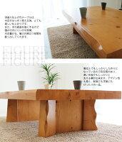 座卓150ちゃぶ台ローテーブル