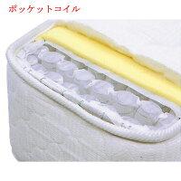 【開梱設置無料】ソファ3人掛け落ち着いたデザインで高級感溢れるソファー