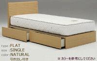 ベッドすのこベッドダブルベッドベッドフレームのみ北欧モダン木製