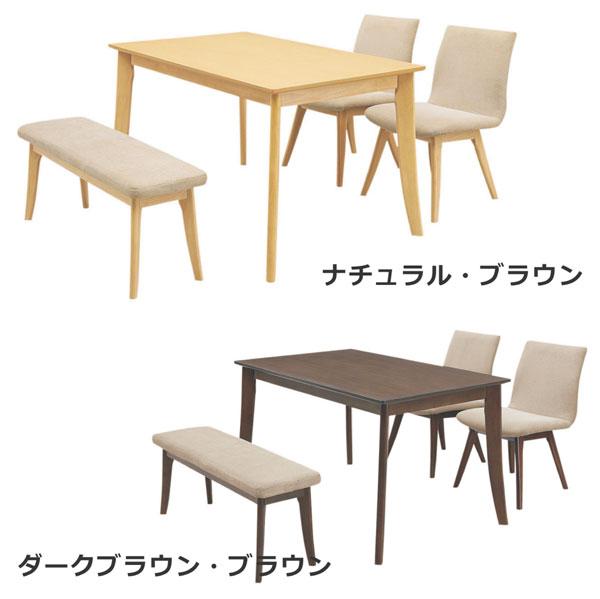 ダイニングセット 4点セット 4人用 ダイニングテーブルセット 幅120cm ベンチ 北欧 シンプル モダン:家具通販のステップワン