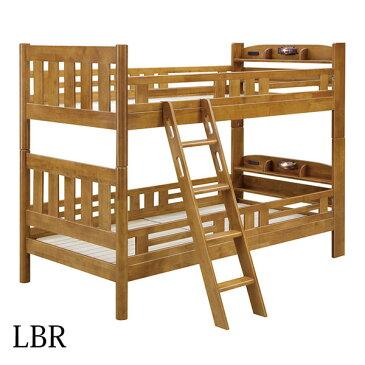 2段ベッド 二段ベット 子供部屋 ナチュラル ライトブラウン 柵付 北欧 ライト付 コンセント付 モダン 木製
