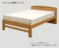ダブルベッドベッドフレームのみLED照明高さ調節式アウトレット価格木製大川家具送料無料P23Jan16