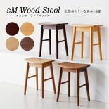 sMwoodstoolsMウッドスツールオットマン北欧イススツール完成品椅子チェア木製ウォールナットホワイトオークラバーウッドおしゃれカフェ家具