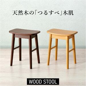 送料無料 sM wood stool sMウッドスツール オットマン 北欧 イス 椅子 スツール 完成品 椅子 チェア 木製 無垢材 ウォールナット ホワイトオーク ラバーウッド おしゃれ カフェ 家具 背もたれなし シンプル 高級感 インテリア 組み立て不要