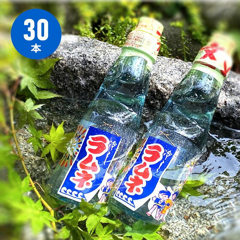 水・ソフトドリンク, 炭酸飲料 pt22OFF 1020 200ml 30