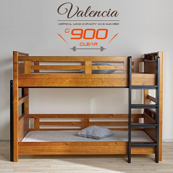 バレンシア2段ベッド