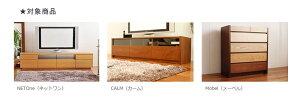 【無料】サンプル板6材種のセット(ウォールナット材、アルダー材、メープル材、タモ材、ビーチ材、ブラックチェリー材)