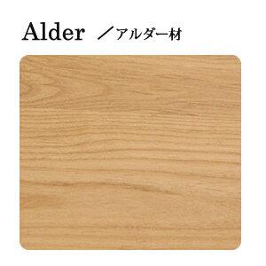 【無料】サンプル板アルダー材