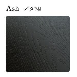 【無料】サンプル板タモ(ブラック色)