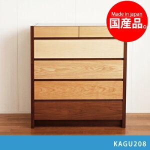 (送料無料/国産/チェスト/タンス/箪笥/リビング収納/カラフル/木製)メーベル90-5チェスト