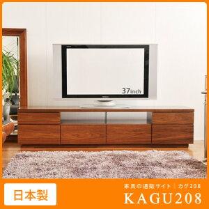 テレビ台180cmTVボードNETOne(ウォールナット)