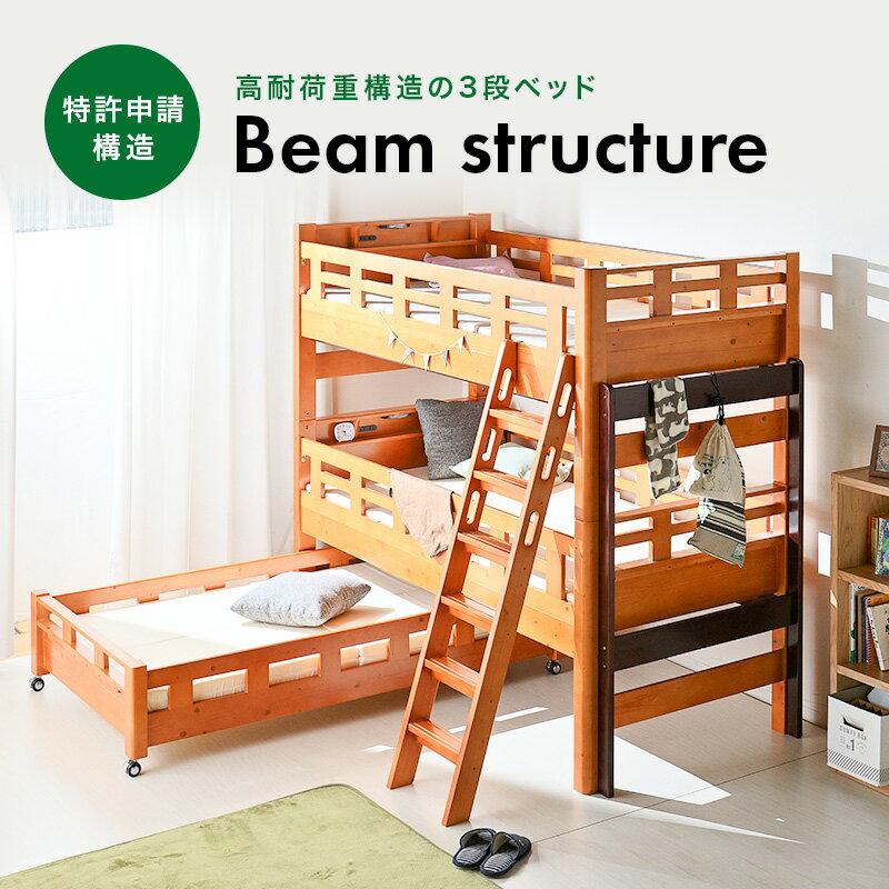 ヴェルデ2段ベッド