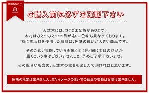 【国産・日本製】ブラックアッシュ(ルナ2・ルナ用)畳ベッド手摺り1本【f005】