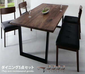 Clam ダイニングセット ダイニングテーブル ワイドタイプ テーブル モダン オーク ウォールナット無垢材 ダイニングチェア ナチュラル シンプル 木目 シック チェア