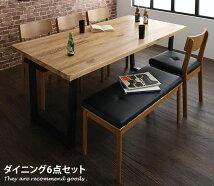 ダイニングセット Lepus ダイニング6点セット テーブル+チェア4脚+ベンチ