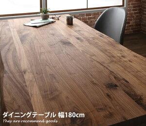 ダイニングテーブル テーブル ...