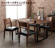 ダイニングセット 【5点セット】Ilicia 幅150cmテーブル+チェア4脚