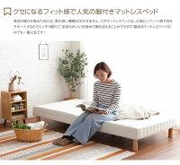 脚付きボンネルマットレスベッド【セミダブル】ホワイト