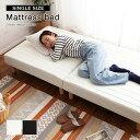 【シングル】 マットレスベッド 脚付き シングルベッド 脚付きマットレスベッド マッ