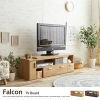FalconTVboard伸縮型ローボードダークブラウン