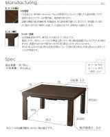 【送料無料】こたつテーブルこたつ75×75正方形テーブルリビングテーブルフラットヒーター木製折り畳み高さ調節シンプル【後払い可】