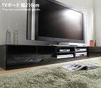 ROBIN TV BOARD 210cm