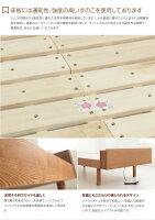 【シングル】【フレームのみ】Cubeすのこベッドベッドすのこシングル収納付コンセント付木製ライトブラウンダークブラウンシンプル