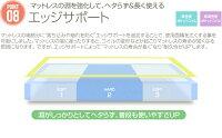 【シングル】【フレームのみ】Cubeすのこベッドシングルベッドすのこ収納付コンセント付木製ライトブラウンダークブラウンシンプル