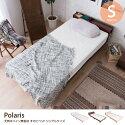すのこベッド 【シングル】 Polaris 天然木パイン無垢材 すのこベッド