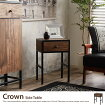サイドテーブル Crown Side Table