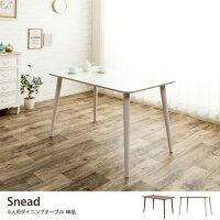 Snead北欧ヴィンテージブラウンダイニングテーブル(4人用)ブラウン