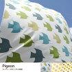 ストライプ・ボーダー Pigeon カーテン 100×178 2枚組