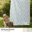 北欧 Send you flowers カーテン 100×178 2枚組