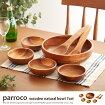 その他雑貨 parroco wooden natural bowl set