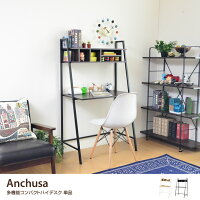Anchusa(アンチューサ)