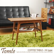 テーブル コーヒー センター ウォール ウレタン ビンテージ おしゃれ