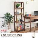 エモ emo ディスプレイラック 5段 天然木 収納 シェルフ %OFF 書棚 棚 北欧 多目的ラック オープン棚 ラック モダン 本棚 オープンラック シンプル emo 飾り棚