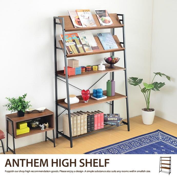 【anthem】 オープンシェルフ ラック 収納 木製 カフェ風 モダン シンプル ディスプレイ %OFF 北欧:家具350 インテリア家具・雑貨