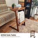 emo Side Table[サイドテーブル]シンプル[ウォールナット]飾り棚 北欧風 オシャレ 可愛い[コンパクト]EMT-2614BR[後払い可]
